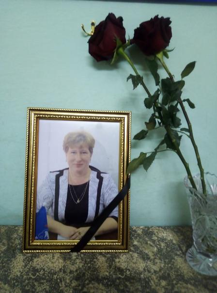 Выражаем глубокое соболезнование родным и близким в связи с