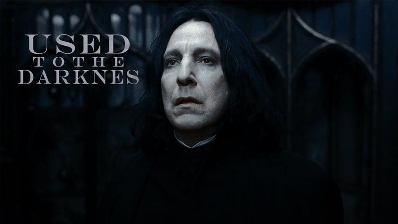 Severus snape | 𝐔𝐒𝐄𝐃 𝐓𝐎 𝐓𝐇𝐄 𝐃𝐀𝐑𝐊𝐍𝐄𝐒𝐒