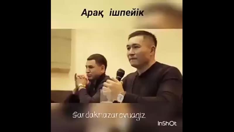 Гүлнәра Сұлтанғалиқызы Айтжанова mp4