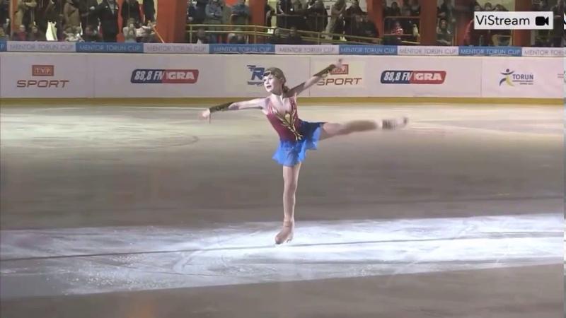 Ekaterina KURAKOVA Torun Cup 2020 EX