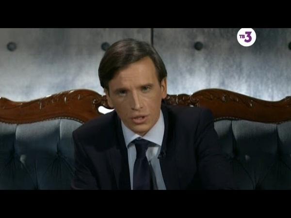 Тайные знаки с Олегом Девотченко 01 В поисках рая 2015 SATRip Generalfilm