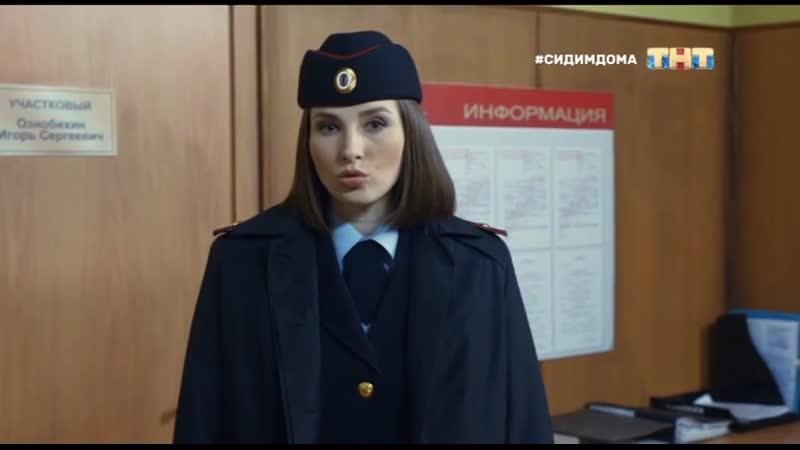 Реальные пацаны 8 сезон 12 серия 28 мая 2020 246 выпуск ТНТ 28.05.20
