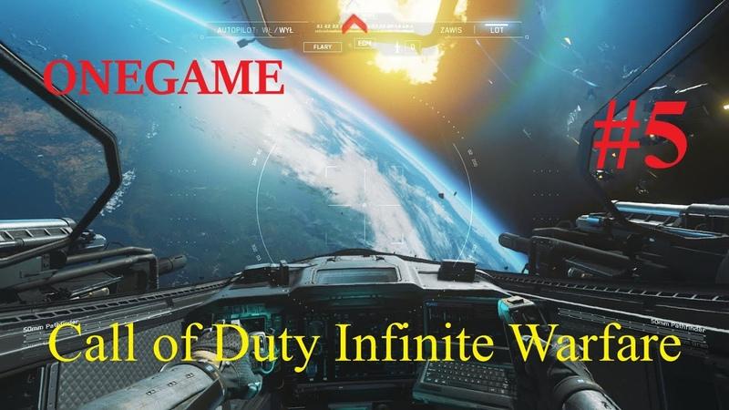 Call of Duty Infinite Warfare Часть 5 Оборона порта (Ultra! 1660Ti)