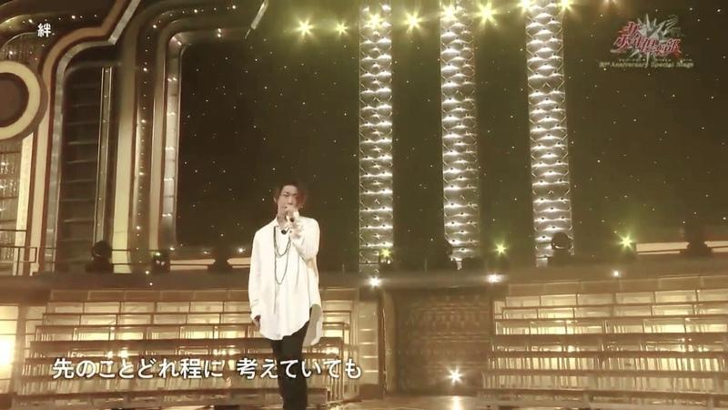 亀 梨 和 也 - Kamenashi Kazuya 10  2020 ❤ Kizuna □□□