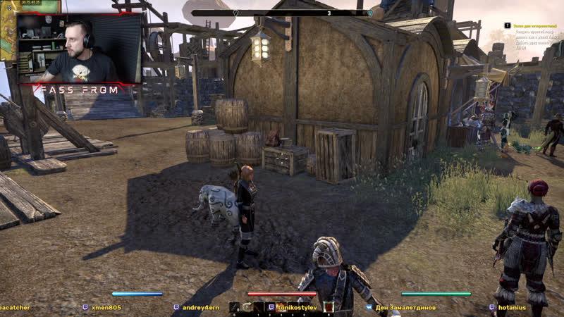 ОБРЕКАЯ НА ГИБЕЛЬ ВРАГОВ Играем в The Elder Scrolls online TESO