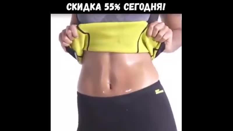Майка Hot Shapers - ПРОСТО НОСИ И ХУДЕЙ!