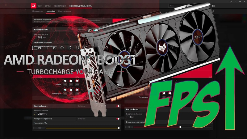 Разгон видеокарты Saaphire Radeon 5700XT Nitro