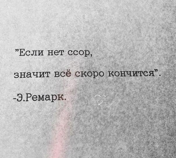 скоро...