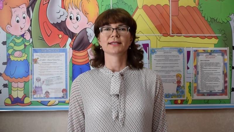 Платонова Юлия Борисовна