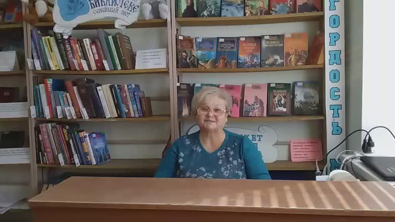 Иванова В В библиотекарь Старовечкановской сельской библиотеки о родном чувашском языке