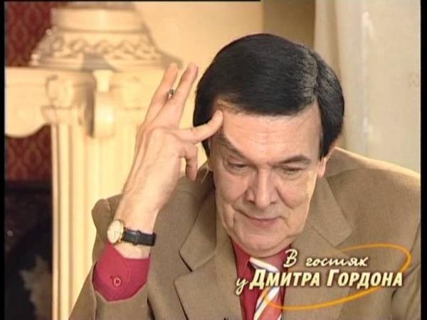 Муслим Магомаев В гостях у Дмитрия Гордона 1 2 2007