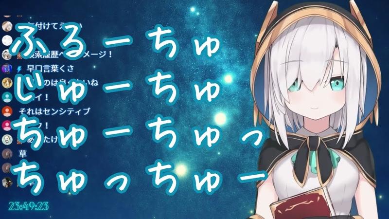 アルス・アルマル 読めない漢字を調べたらセンシティブワードで候&ちゅっ♡と言わせる罠にはまりちゅっちゅ言いまくるアルス