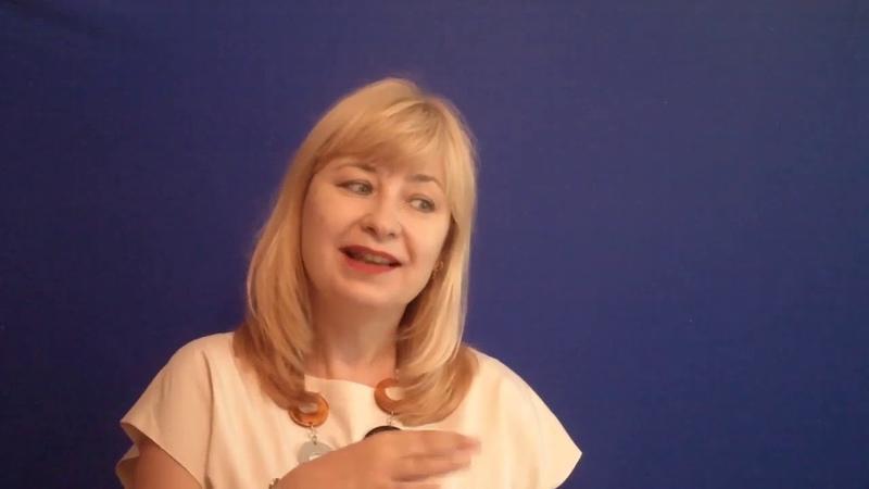 Отзыв Людмилы Меховой о программе Множественные Источники Трафика