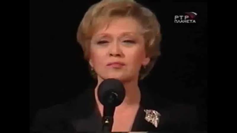 Марина Цветаева Охватила голову и стою Читает Алиса Фрейндлих