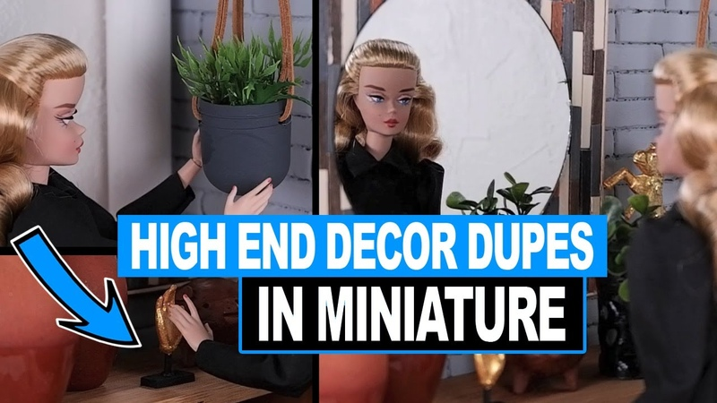High End Dupes in Miniature Pier 1 Pottery Barn West Elm