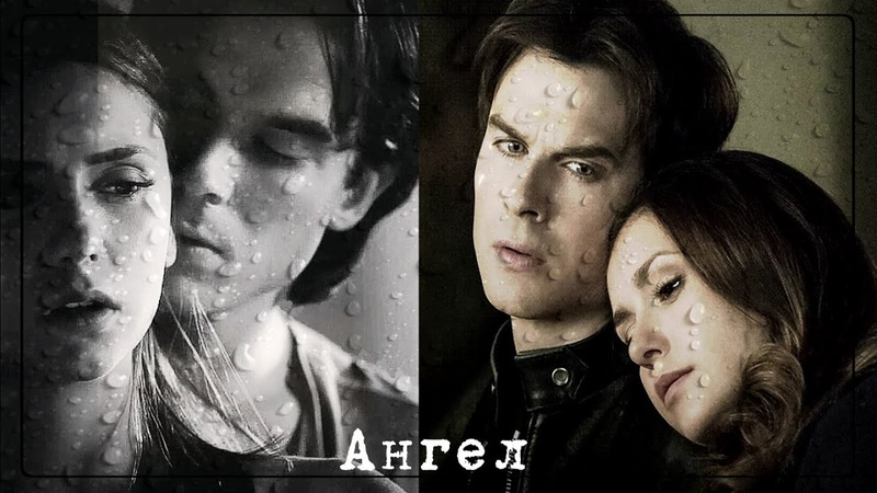 The Vampire Diaries Damon and Elena ARTIK Ангел