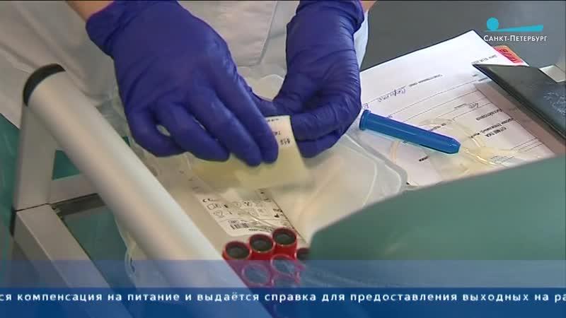 Петербургские стационары нуждаются во всех группах крови
