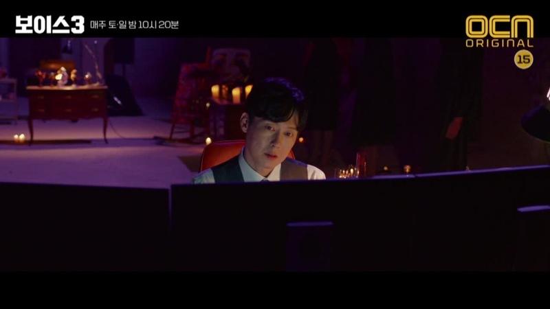Voice3 [12화 예고] '더 이상 못하겠어' 악한 본능 앞 이진욱의 선택은? 190615 EP.11