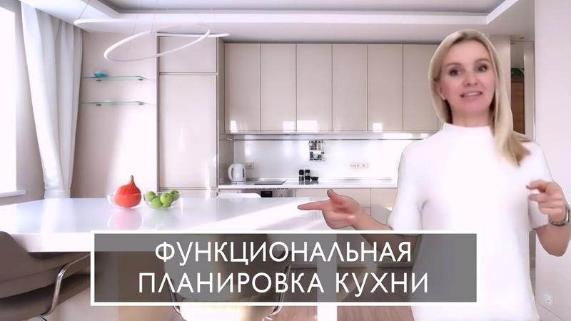 Обзор красивой кухни ВОКСТОРП Икеа IKEA и 10 советов по планировке