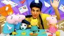 Peppa pig et sa famille. Le facteur et les colis. Vidéo en français pour enfants.