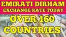 United Arab Emirates.Exchange rates Emirati Dirham to all currencies. AED/EUR, AED/USD, AED/INR.