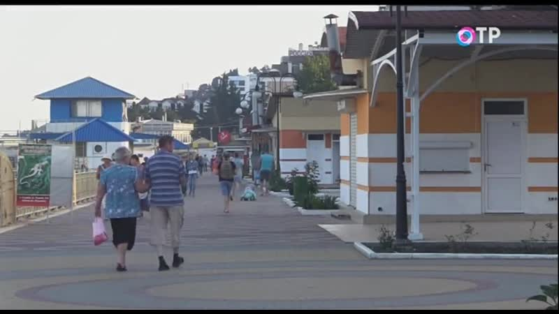 052 Легенды Крыма Азбука туризма