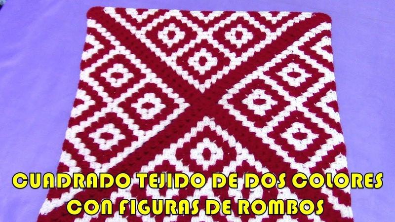Cuadrado tejido a crochet de Rombos paso a paso para colchas y cojines