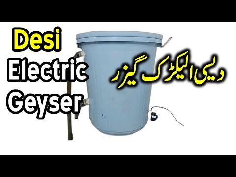 Desi Electric geyser at home Spreading ideas