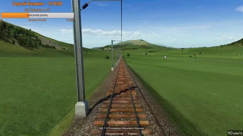Строим железные дороги в Транспорт Фивер и говорим о поездах