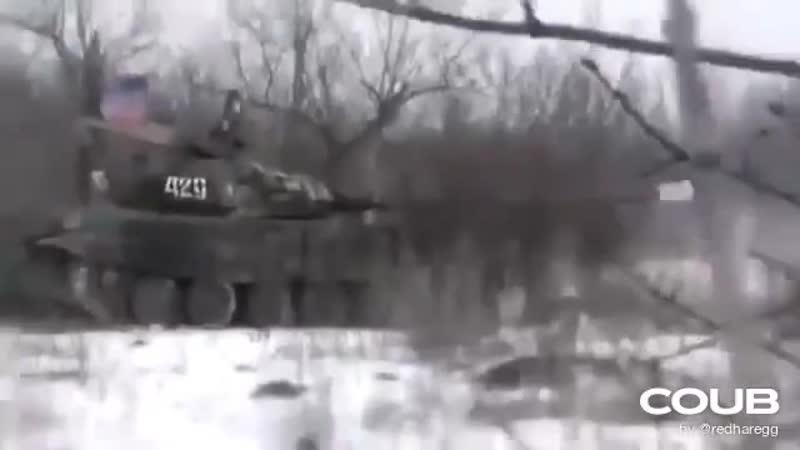 Донбасс Война Donbass war