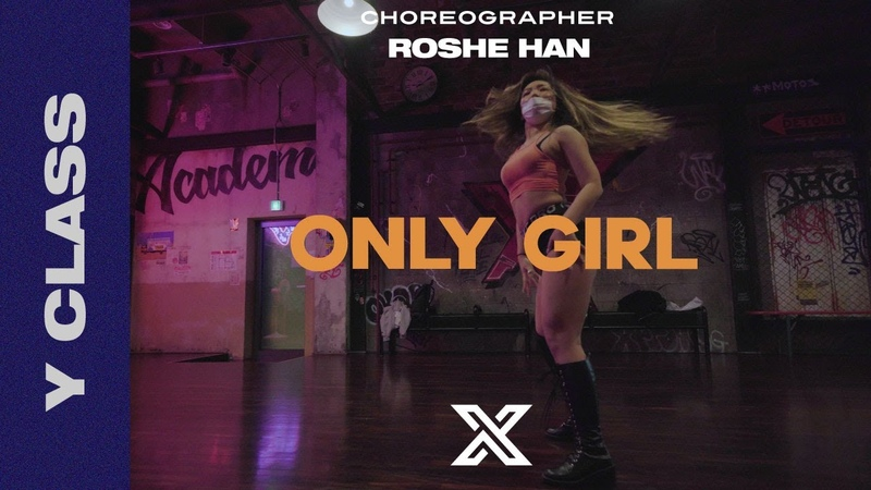 ROSHE HAN X Y CLASS CHOREOGRAPHY VIDEO Only Girl Rihanna