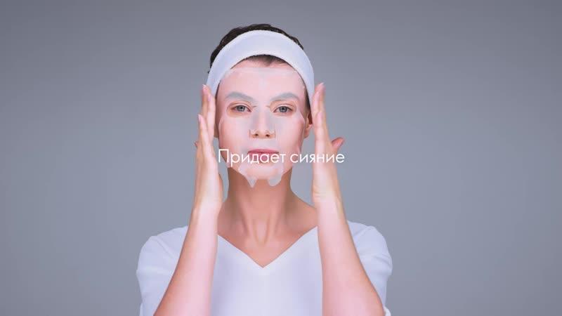 Питательная тканевая маска для лица NovAge