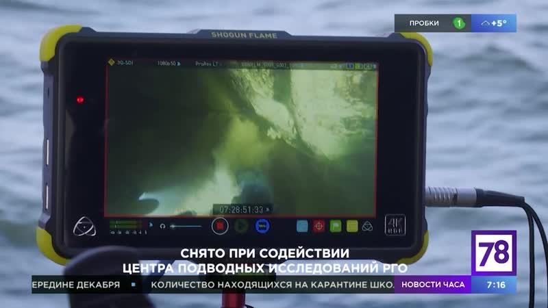 Подводный роман Вымпел с Архангела Рафаила