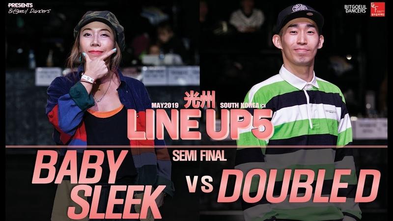 BABY SLEEK vs DOUBLE DㅣHIPHOP Semi Final ㅣ2019 LINE UP SEASON 5 | Danceproject.info