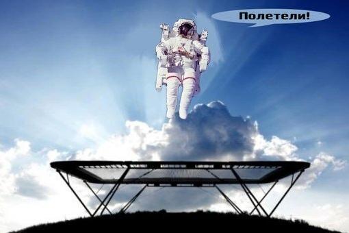 Весь проект Crew Dragon  4 млрд дол, а космодром Восточный в 6 мрлд дол
