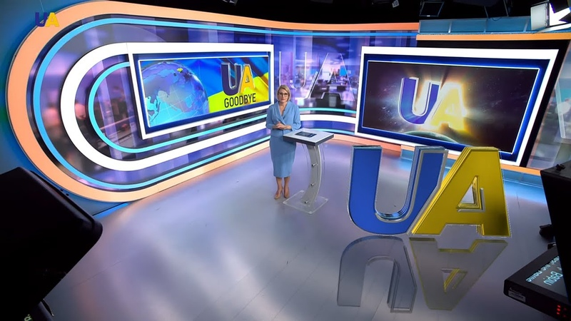Kari Odermann Final Broadcast on UATV