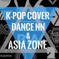 Логотип K-pop Cover Dance NN & ASIA ZONE
