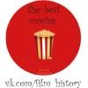 1000 лучших фильмов в истории мирового кино