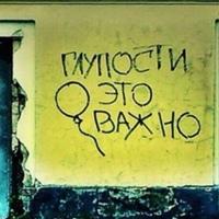 Фотография страницы Андрея Рукавишникова ВКонтакте