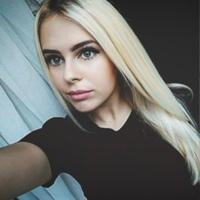 Серебрякова Ульяна