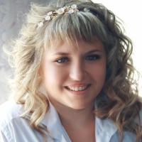 Ерохина Татьяна (Ерохина)