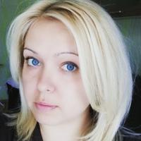 Фото Ани Алехиной ВКонтакте