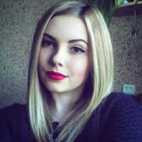 Налапко Елена