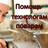 Anna Repetitorskaya