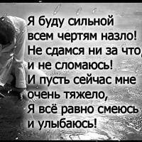 Ольга Мамычева |
