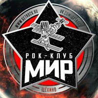Логотип МИР Рок-Клуб (г. Щёкино)
