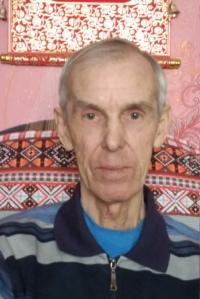 Александров Анатолий