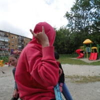 Личная фотография Кирилла Пакта