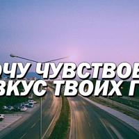 Арман Оспанов