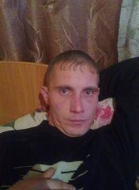 Бахарев Олег